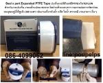 ปูเป้0864099062สินค้าSeal x pert Expanded PTFE Tape ปะเก็นเทปพีทีเอฟอี ทนทานต่อก