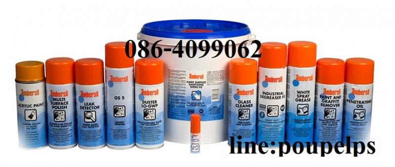ปูเป้ 0864099062สินค้าAMBERSIL สเปรย์โฟมล้างและป้องกันไฟฟ้าสถิตย์,สเปรย์ลอกแผ่นสติกเกอร์และคราบกาว,ส