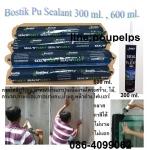 ปูเป้ 0864099062 สินค้า Bostik Seal N Flex 1 กาวโพลียูรีเทน พียูไส้กรอก ไม่บวมไม
