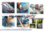 ปูเป้0864099062สินค้าWrap Sealเทปพันท่อฉุกเฉินพิเศษสามารถพันข้อต่อ 3 ทางได้ ใช้ไ