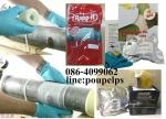 ปูเป้0864099062สินค้าRAPP-ITเทปซ่อม ท่อฉุกเฉิน ไฟเบอร์กลาสแบบม้วนเทป อีพ็อกซี่ อ