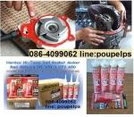 ปูเป้0864099062สินค้า HARDEX HITEMP RED GASKET MAKER ซิลิโคนประเก็นเหลวชนิดสีแดง