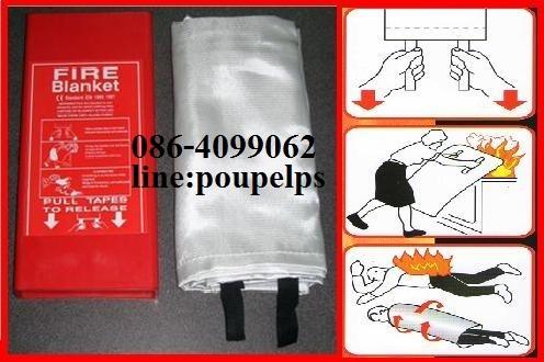 ปูเป้0864099062สินค้าFIRE BLANKET  ผ้าห่มกันไฟลาม ใช้ดับไฟขณะไฟใหม้ทนอุณหภูมิได้ 538 องศาเซลเซียส ขน