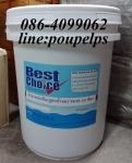 ปูเป้0864099062 สินค้าBest Choiceน้ำยาต๊าปเกลียวน้ำมัน และน้ำนม หล่อลื่นตัดโลหะไ