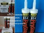 กาวยาแนวซิลิโคนกันไฟ BOSS 814 SILICONE FIRE STOPE (300 ml.)