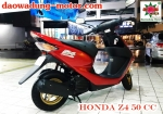 สินค้าประกอบใหม่ Honda z4 Dio 4- 4จังหวะ
