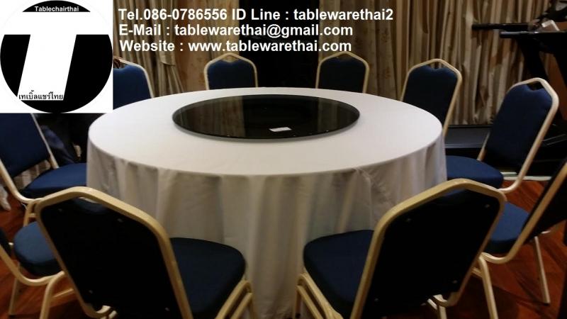 เก้าอี้โรงแรม,เก้าอี้ห้องอาหาร,เก้าอี้จัดเลี้ยง,เก้าอี้สัมมนา,เก้าอี้ประชุม,โต๊ะโรงแรม,โต๊ะห้องอาหาร