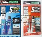 HARDEX 5-MINUTE CLEAR EPOXY COMPOUND กาวอีพ็อกซี่สีใส ซ่อมรอยแตกร้าว รอยรั่วซึม