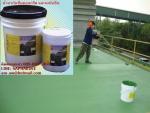 น้ำยากันซึม K15 PLUS ใช้ทาเคลือบกันซึมพื้นคอนกรีต และเมทัลชีท สูตรน้ำ