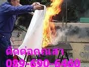 Fire Blanket ผ้าห่มกันไฟ ใช้ห่อหุ้มร่างกายเพื่อป้องกันเปลวไฟ หรือใช้คลุมบริเวณที่เกิดเปลวไฟเพื่อป้อง