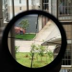 กล้องติดปืนยาวDiscovery VT-R 4-16x44SF