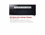 แอร์ MITSUBISHI Move-Eye Triple Plasma