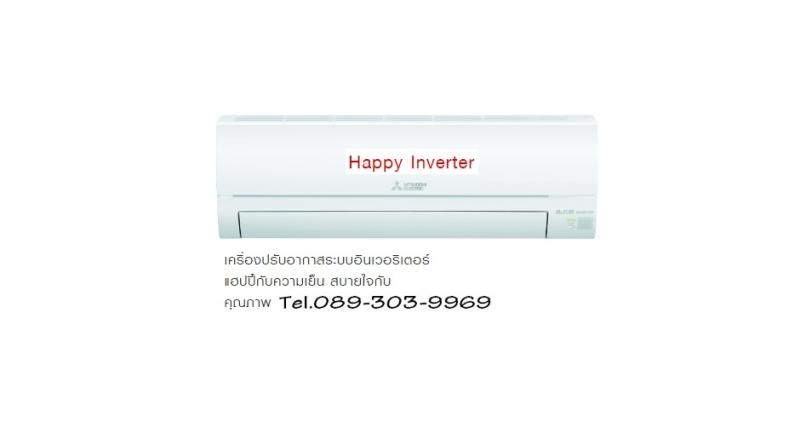 AIR MITSUBISHI ELECTRIC   HAPPY INVERTER R32