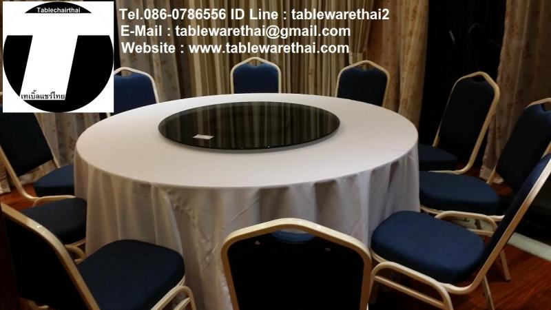 ทีอาร์พี.Trp เก้าอี้ สัมมนา เก้าอี้ ประชุม เก้าอี้ โรงแรม ร้านอาหาร ศูนย์ประชุม เก้าอี้ทรง A เก้าอี้