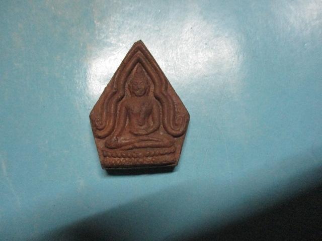 ดินพระพุทธ5เหลี่ยม