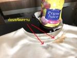 โปรโมชั่น!! FLORA น้ำยาซักผ้าชนิดน้ำ น้ำมันหอมระเหย 100% กลิ่นลาเวนเดอร์ 1 ลิตร