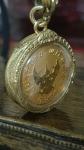 เหรียญพญาครุฑ พ.ศ. 2517 เป็นเหรียญมหามงคล ด้วยปี พ.ศ. 2517 ที่มีพุทธคุณพลังอานุภ