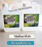 Navapon Natural เจลล้างมือไร้แอลกอฮอลก์ ฆ่าเชื้อไวรัส ไม่ต้องใช้น้ำ 100ml