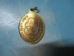 หลวงพ่อเสน่ห์วัดพันสีปี53ทองเหลือง(2)