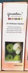 GreenSphere - Green Apple น้ำมันหอมระเหย 120 ml