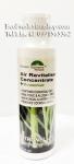 GreenSphere - Citronella น้ำมันหอมระเหย 120 ml