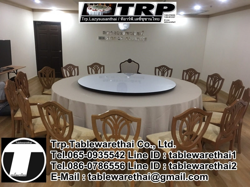 ขายปลีกขายส่งโต๊ะจัดเลี้ยงโรงแรม โต๊ะสัมมนา เก้าีอี้จัดเลี้ยง เก้าอี้ประชุม เก้าอี้สัมมานา,Banquet T