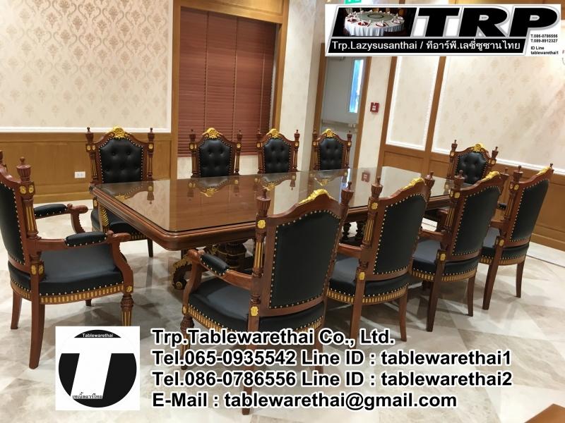 ทีอาร์พี.Trp. เก้าอี้ ประชุม เก้าอี้ โรงแรม ร้านอาหาร ศูนย์ประชุม เก้าอี้ ประชุม สัมมนา เก้าอี้ทรง A