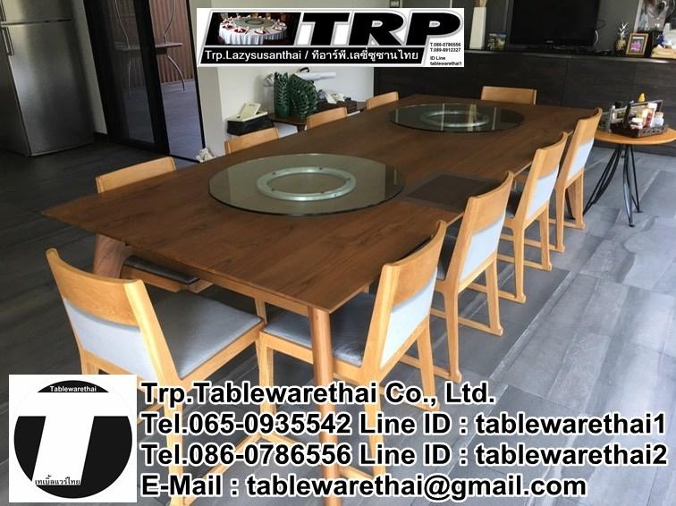 โต๊ะโรงแรม,โต๊ะห้องอาหาร,โต๊ะจัดเลี้ยง,โต๊ะสัมมนา,โต๊ะประชุม,เก้าอี้ประชุม,เก้าอี้สัมมนา,เก้าอี้จัดเ