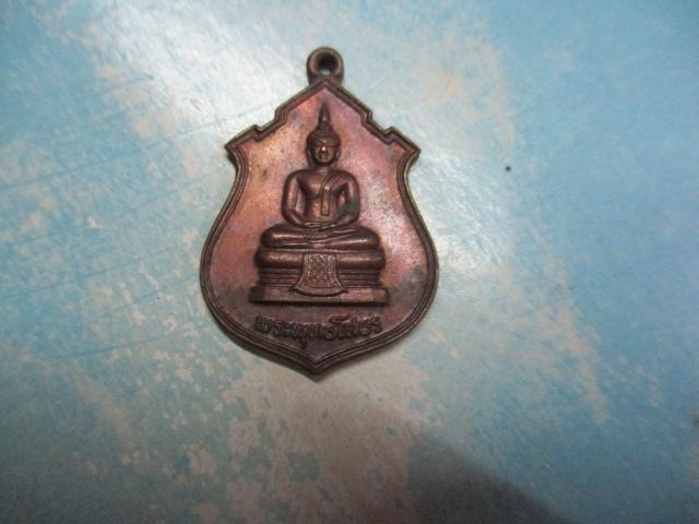 พระพุทธโสธรวัดทองสะอาดปี24(1)