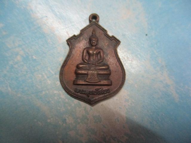 พระพุทธโสธรวัดทองสะอาดปี24(2)