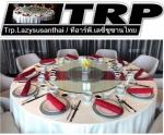 Trp.Lazy Susan ทีอาร์พี.เลซี ซูซาน จาน หมุน โต๊ะจีน จานหมุน อลูมเนียม หรือ ฐานรองหมุน ขนาด 20 นิ้ว แ