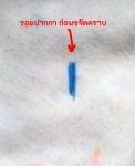 FLORA Laundry Liquid with natural essential oils of Lavender 1 Litre x 2 Gallon
