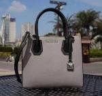 Micheal Kors Genuine Leather Handbag (The Mercer Collection?)