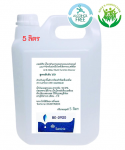 Anti Odour Multi-Function Cleaner with Garrigue 1 Litre