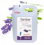โปรดี ส่งฟรี!! SANIRIS สเปรย์กำจัดกลิ่นฆ่าเชื้อโรค สเปรย์ปรับอากาศ 1 ลิตร