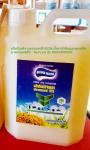 Navapon Natural ผลิตภัณฑ์ธรรมชาติ 100% น้ำยากำจัดแมลง น้ำยาซักผ้า เจลล้างมือ สเป